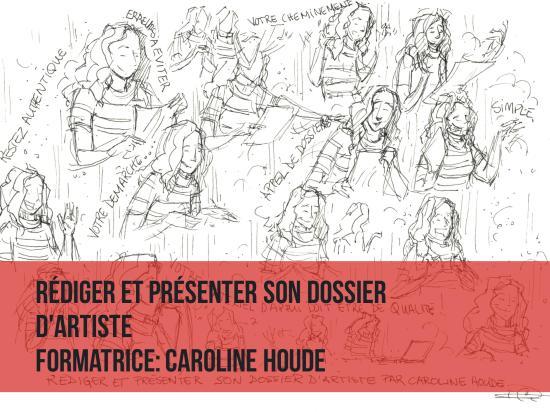 Dossier d'artiste dessin Émilie pub