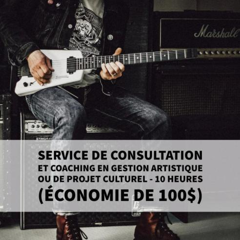consultation-gestion-carriere-artistique-10-heures-caroline-houde